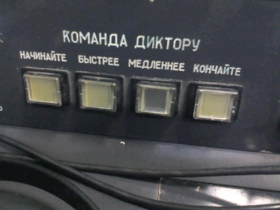 В кабинете замминистра МВД Чеботаря было установлено профессиональное устройство для скрытой аудио-видео фиксации, - Антон Геращенко - Цензор.НЕТ 1638
