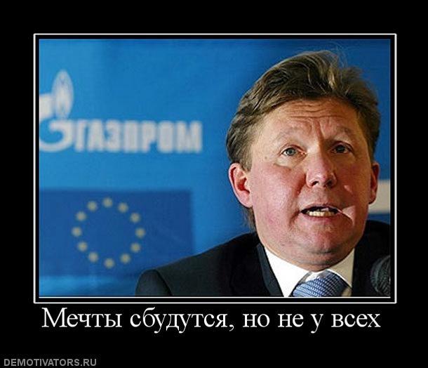 http://dartstrade.ru/uploads/images/00/00/16/2013/04/22/4f627acd3e.jpg