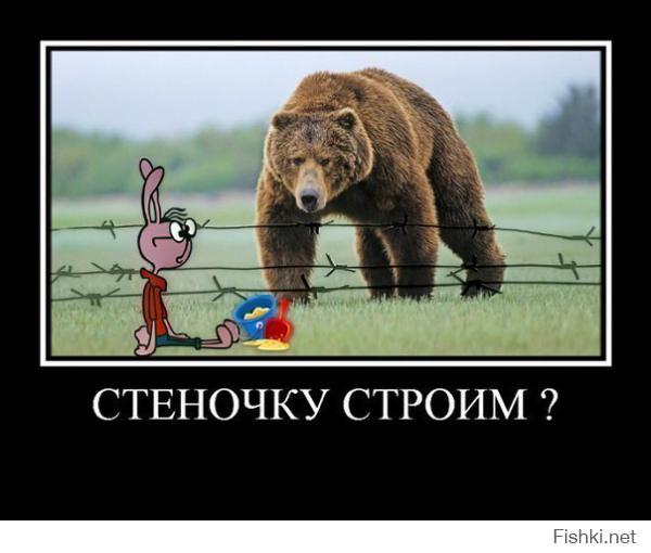 Некоторые депутаты сознательно саботируют принятие оборонных законопроектов, - Чорновол - Цензор.НЕТ 1962
